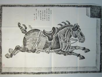 six_horses_3
