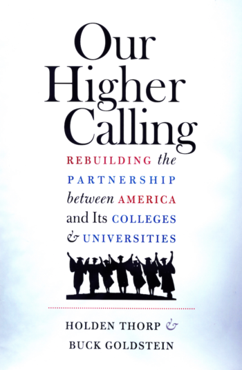 Cover art with full title of Our Higher Calling. Art displays the silhouette of seven graduates all in a row, dressed in caps-and-gowns, with raised, interlocking hands.