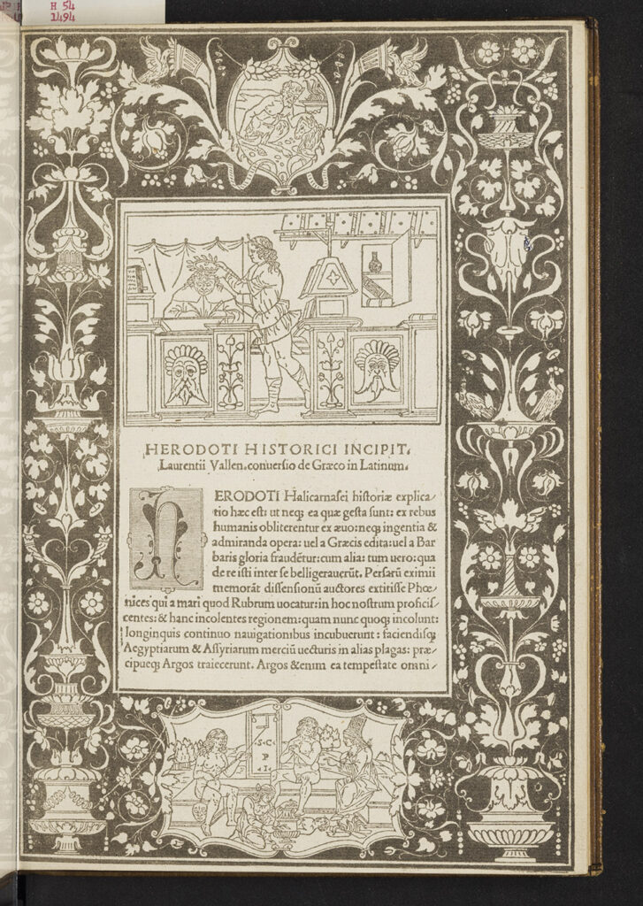 The page text is written in Latin and is surrounded in detailed drawings, the largest of which depicts what looks like a crowning ceremony.